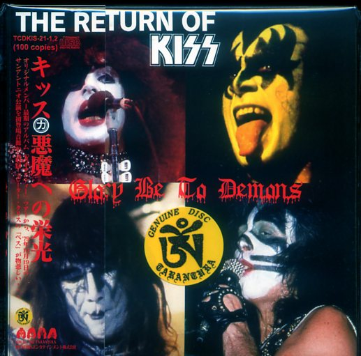 Kiss Quot The Return Of Kiss Glory Be To Demons Quot 2 Cd